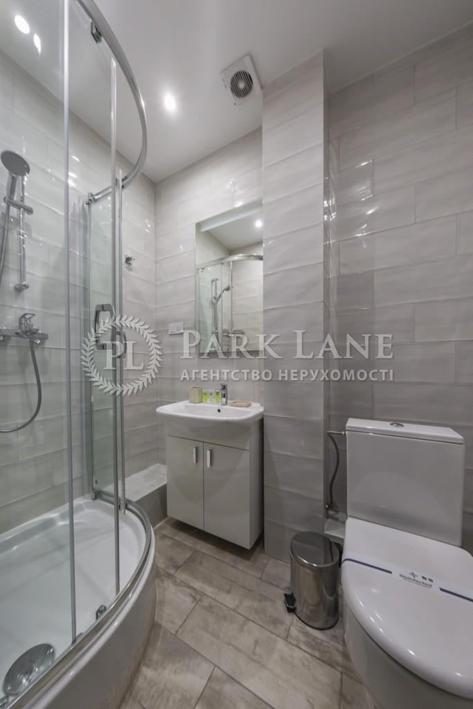 Квартира ул. Шумского Юрия, 3г, Киев, I-31907 - Фото 22