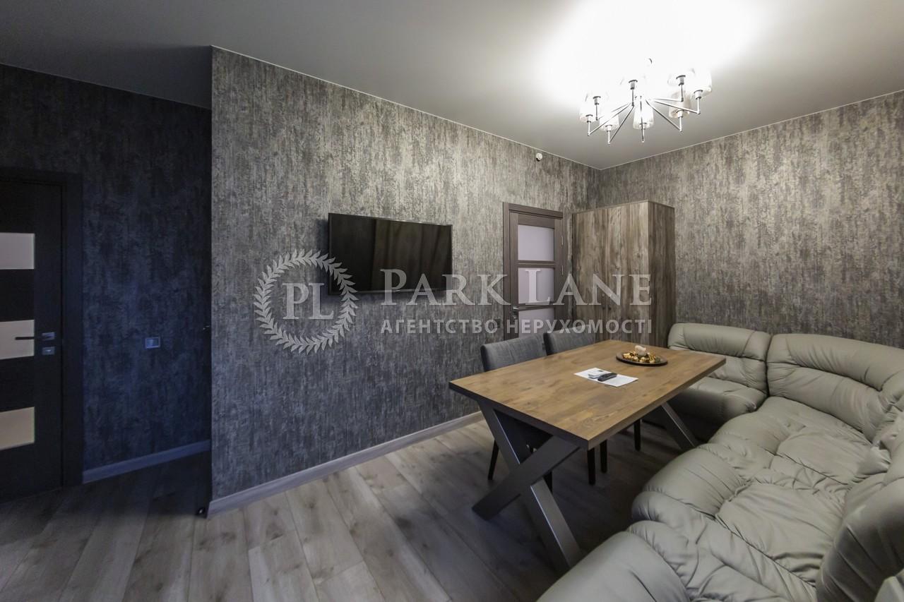 Квартира ул. Шумского Юрия, 3г, Киев, I-31907 - Фото 6