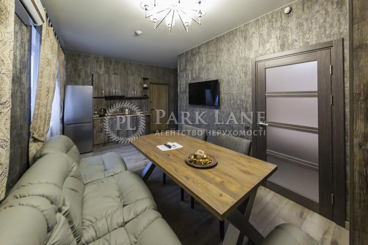 Квартира ул. Шумского Юрия, 3г, Киев, I-31907 - Фото 4
