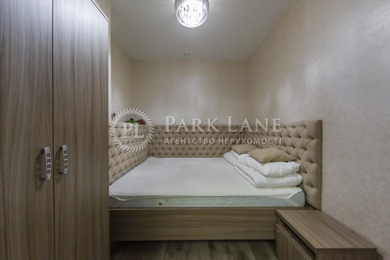 Квартира ул. Шумского Юрия, 3г, Киев, I-31907 - Фото 18