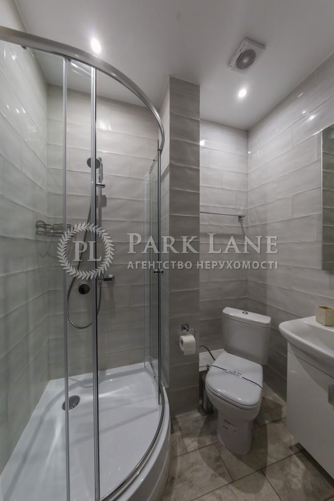 Квартира ул. Шумского Юрия, 3г, Киев, I-31907 - Фото 28