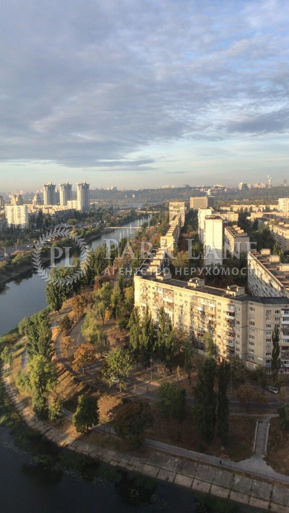 Квартира Соборности просп. (Воссоединения), 30а, Киев, Z-723148 - Фото 18