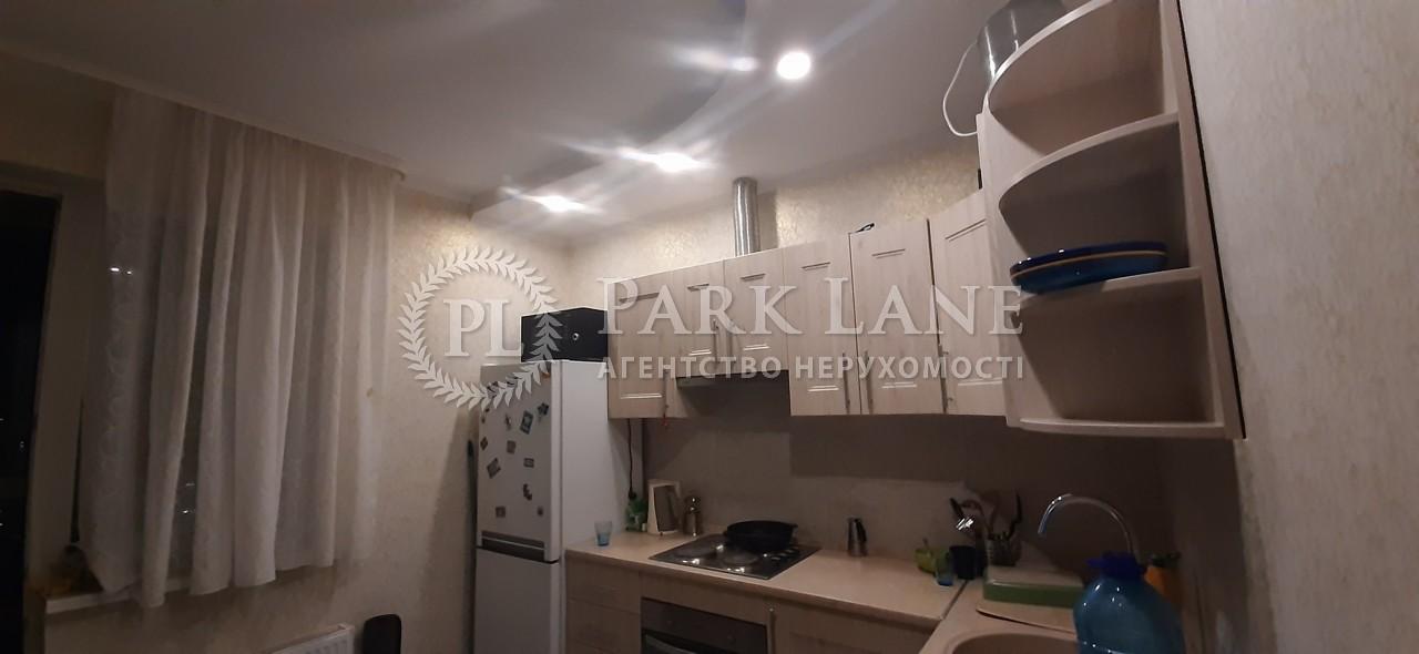 Квартира ул. Героев Севастополя, 35а, Киев, Z-721940 - Фото 3