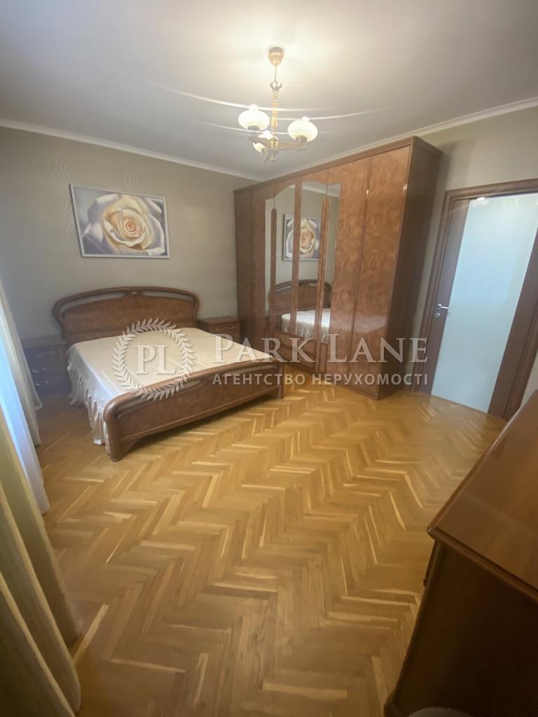 Квартира Леси Украинки бульв., 24, Киев, B-89830 - Фото 7