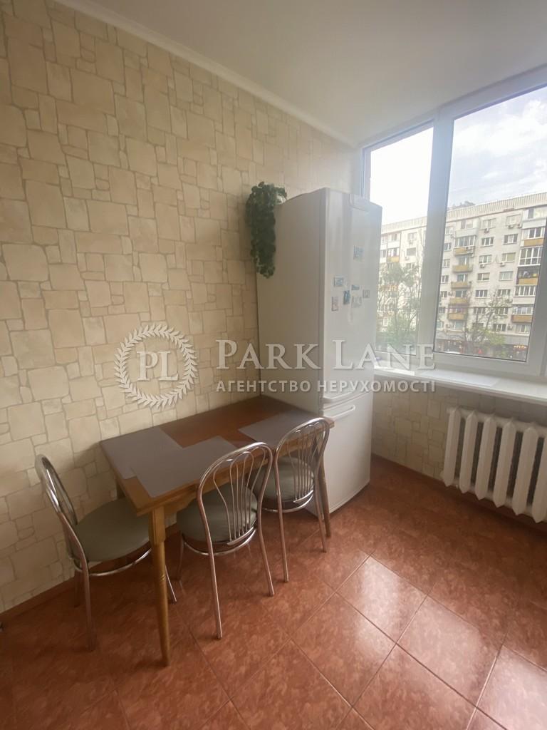 Квартира Леси Украинки бульв., 24, Киев, B-89830 - Фото 9