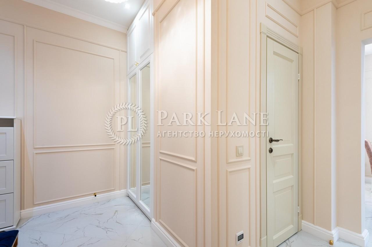 Квартира ул. Тютюнника Василия (Барбюса Анри), 51/1а, Киев, R-36333 - Фото 23