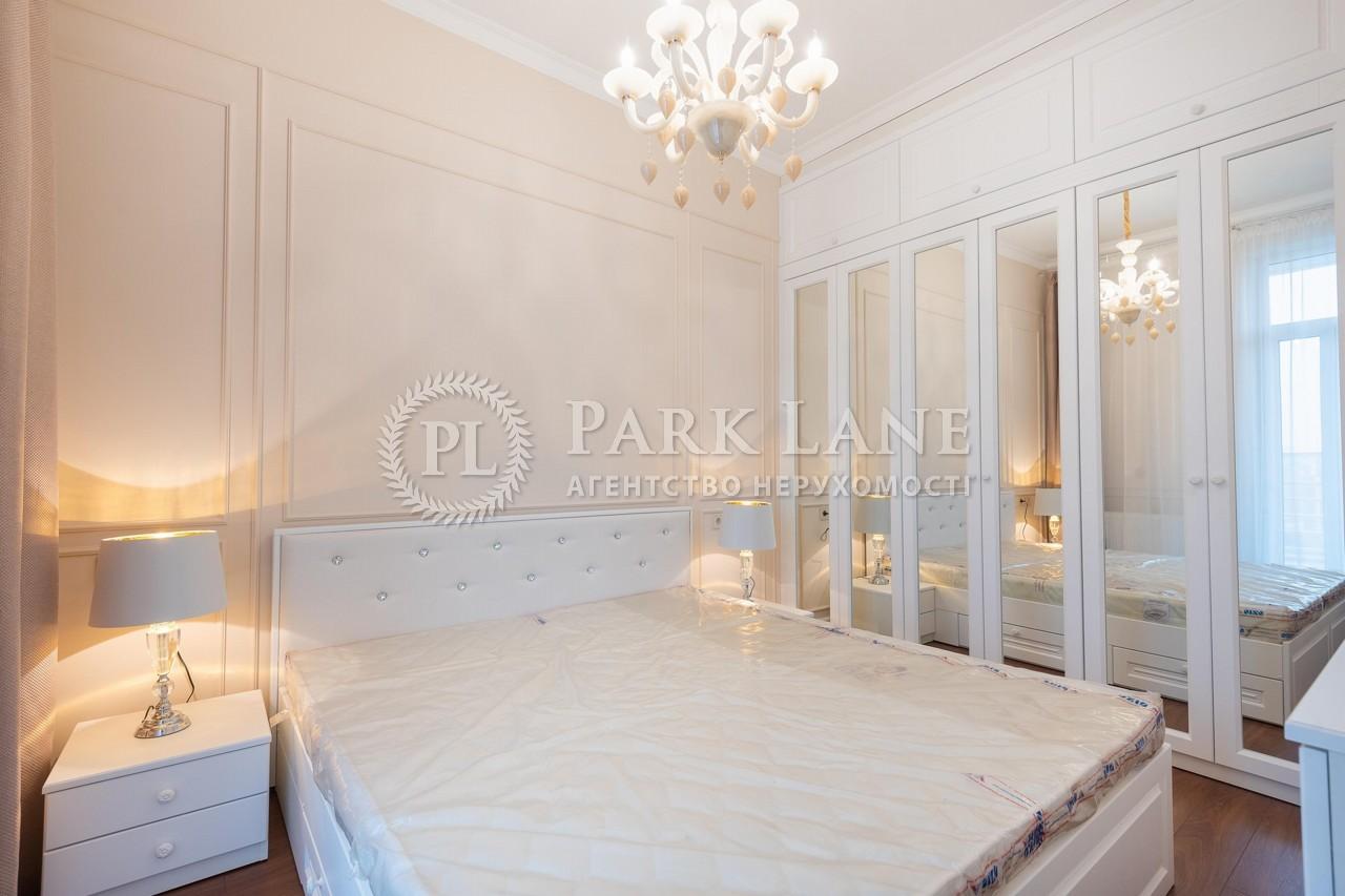 Квартира ул. Тютюнника Василия (Барбюса Анри), 51/1а, Киев, R-36333 - Фото 10