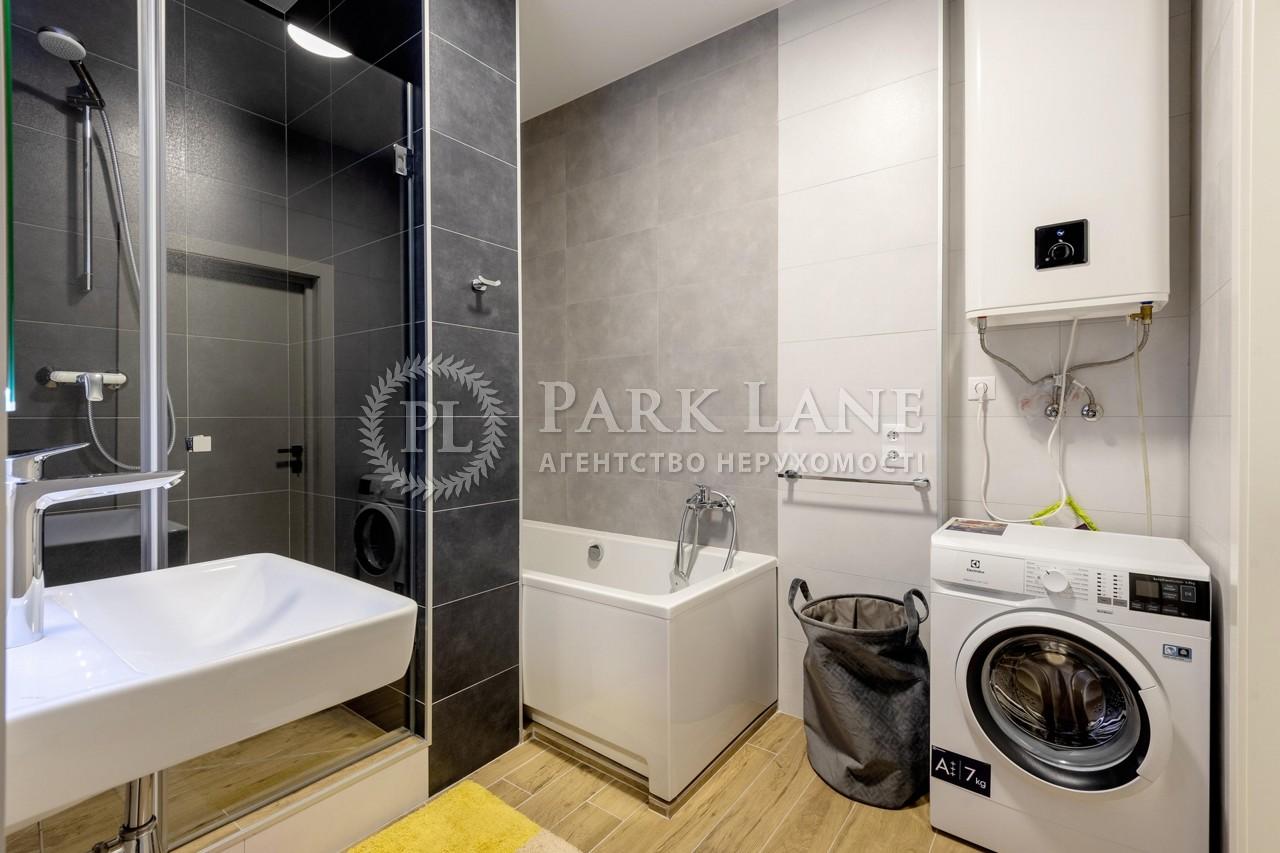 Квартира ул. Гоголевская, 14, Киев, R-36338 - Фото 19