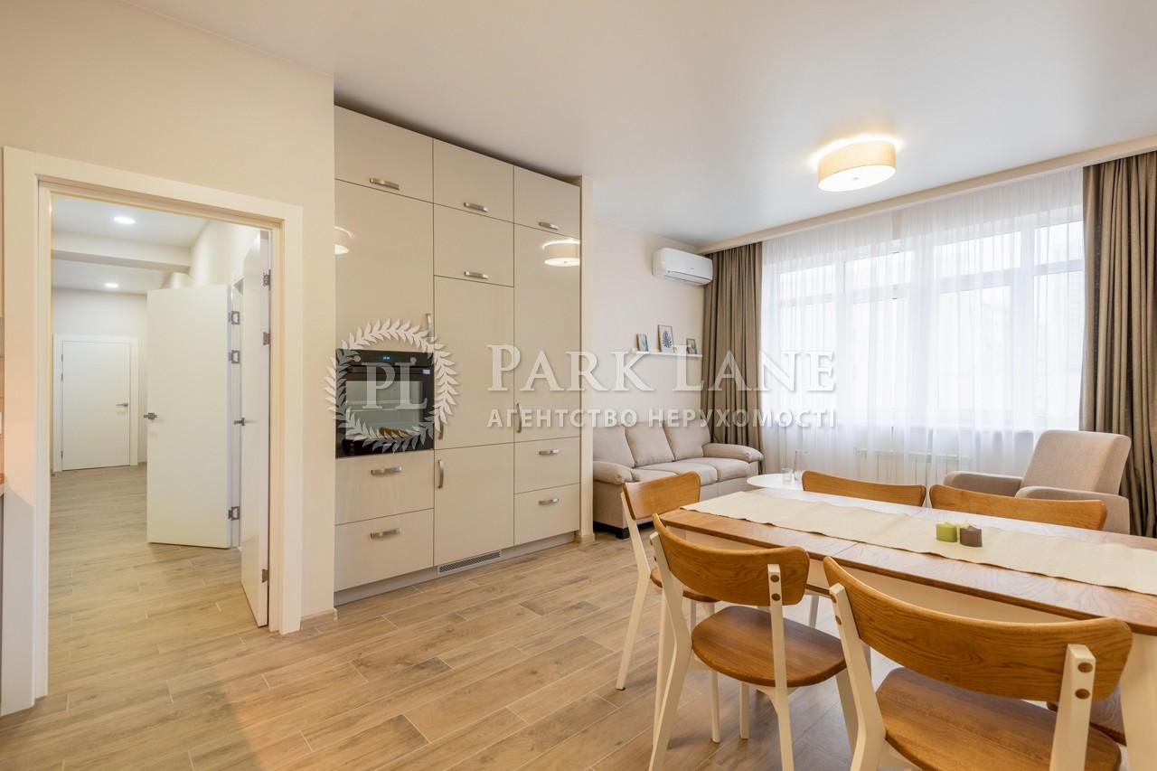 Квартира ул. Гоголевская, 14, Киев, R-36338 - Фото 13