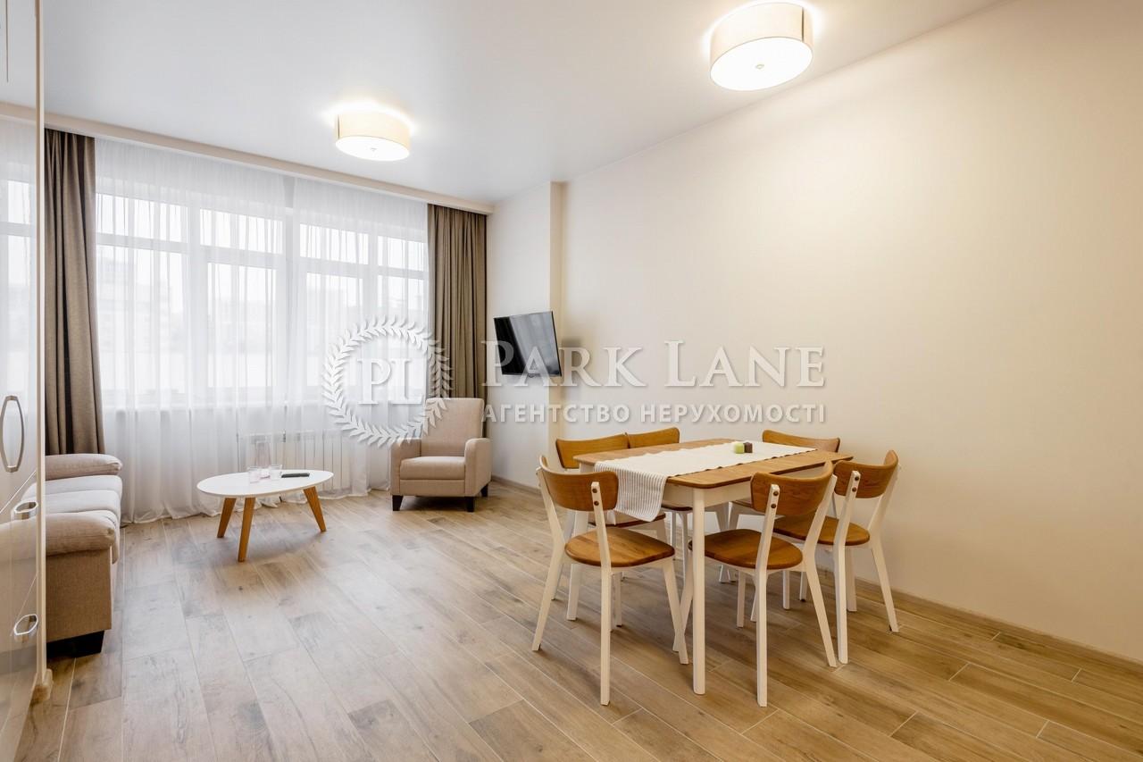 Квартира ул. Гоголевская, 14, Киев, R-36338 - Фото 12