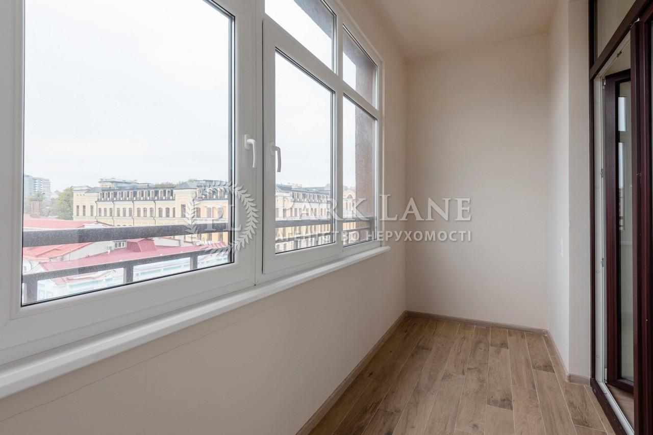 Квартира ул. Гоголевская, 14, Киев, R-36338 - Фото 23