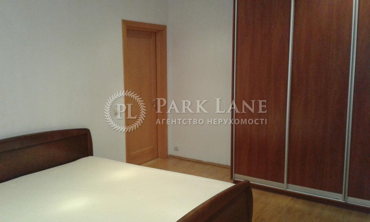 Квартира Бажана Николая просп., 16, Киев, Z-1279439 - Фото 14