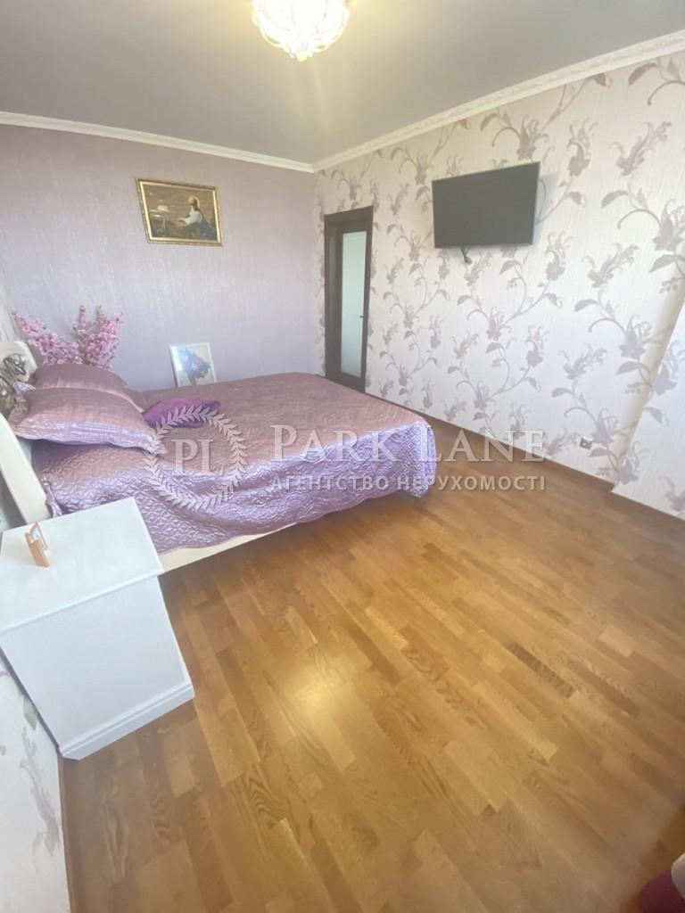 Квартира Бажана Николая просп., 8б, Киев, L-28053 - Фото 12