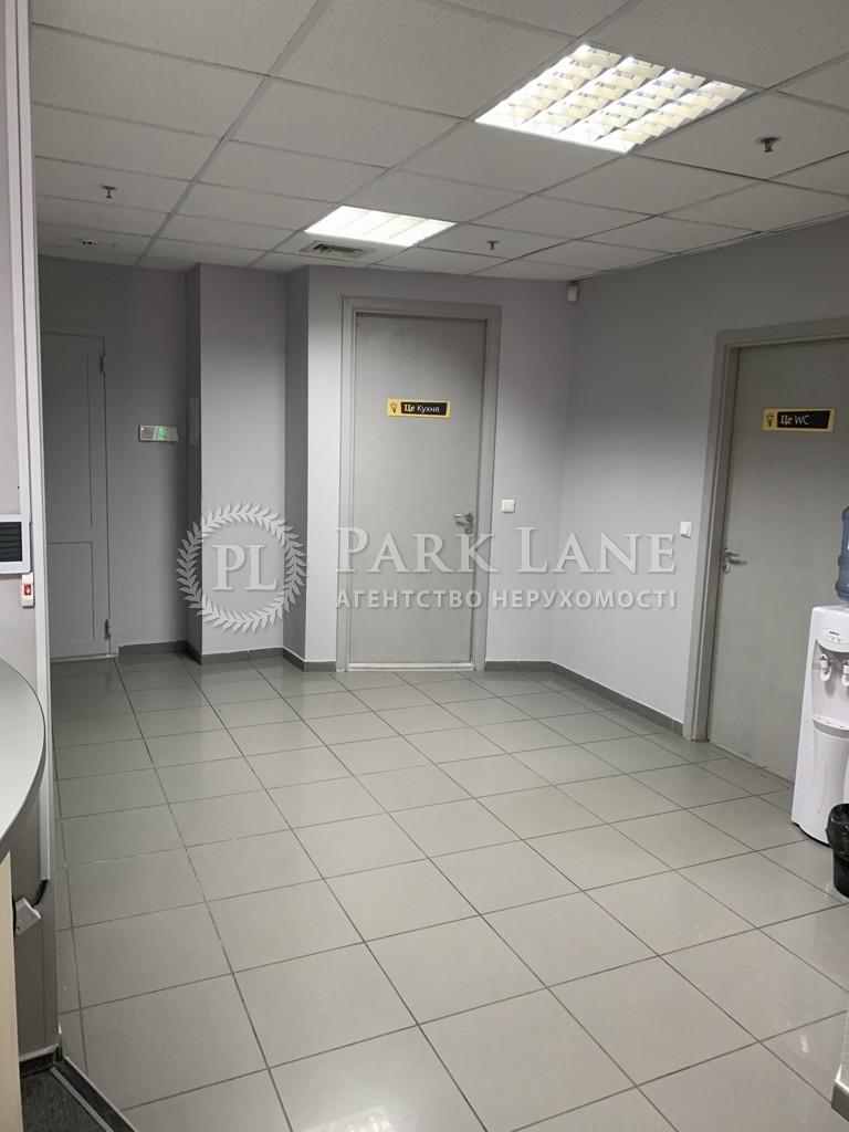 Нежилое помещение, ул. Крещатик, Киев, I-32028 - Фото 5