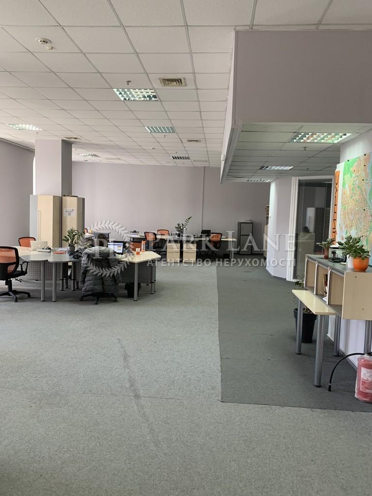 Нежилое помещение, ул. Крещатик, Киев, I-32028 - Фото 4