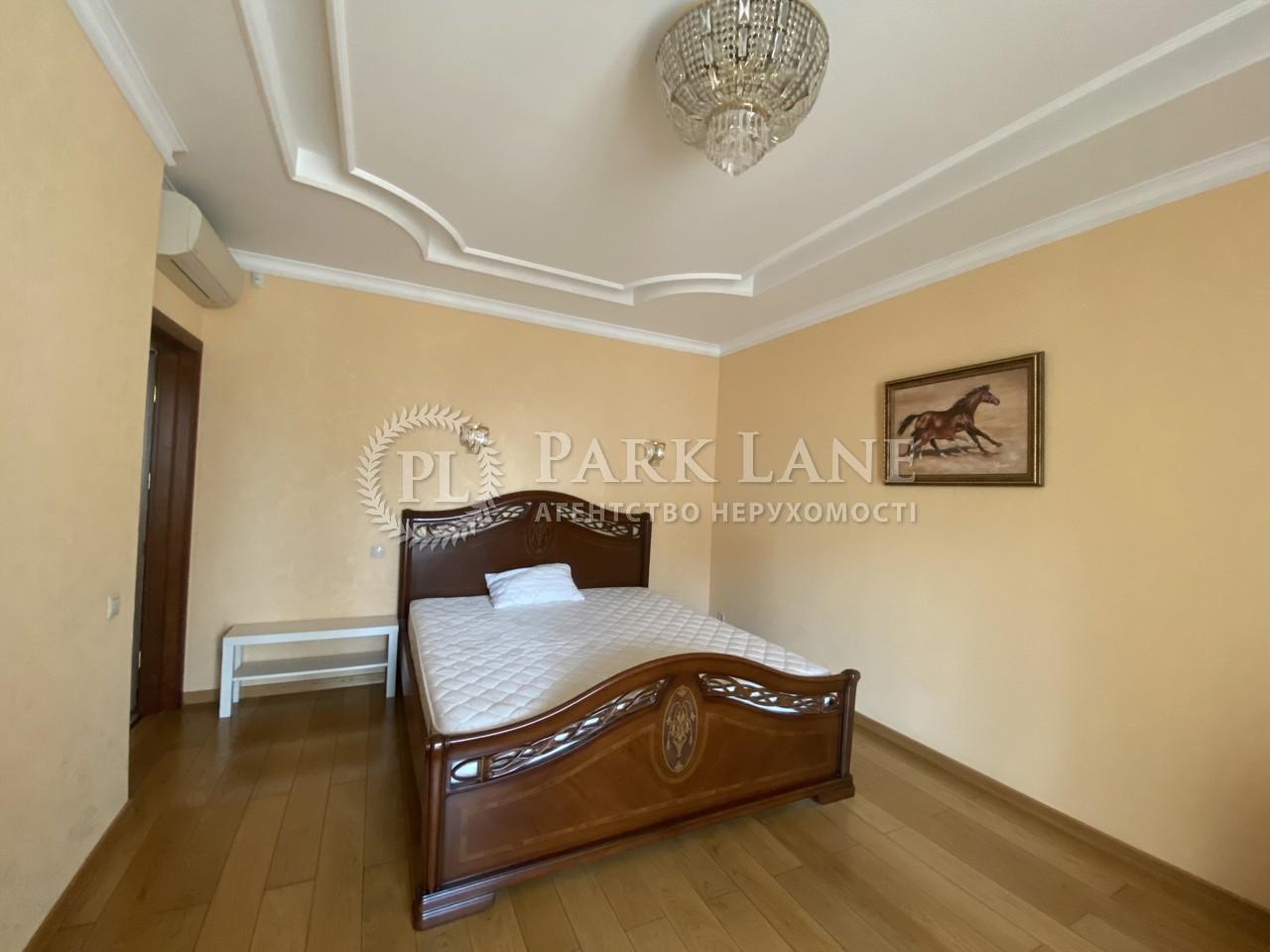 Квартира Шевченко Тараса бульв., 27б, Киев, I-32032 - Фото 5
