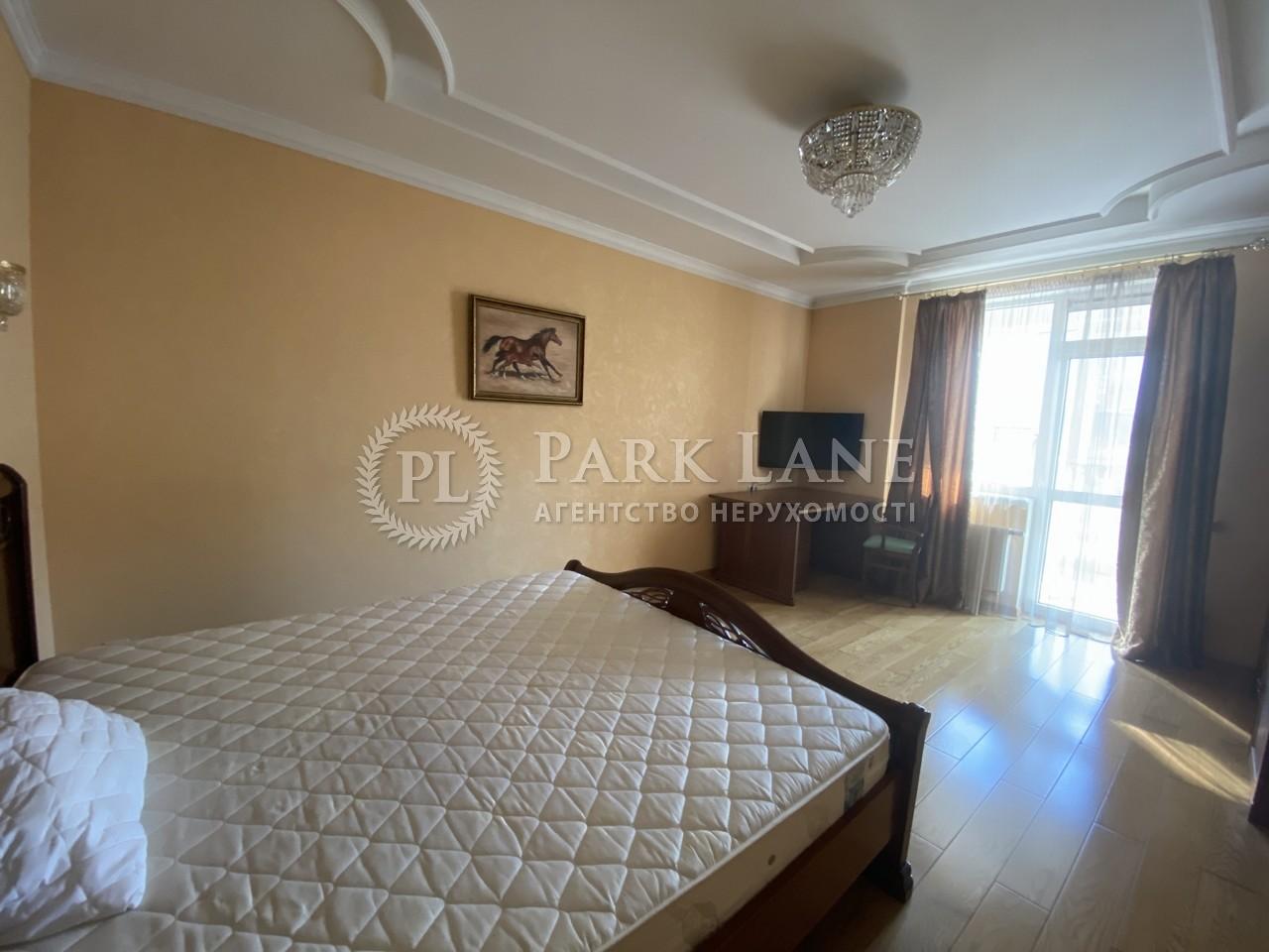 Квартира Шевченко Тараса бульв., 27б, Киев, I-32032 - Фото 8
