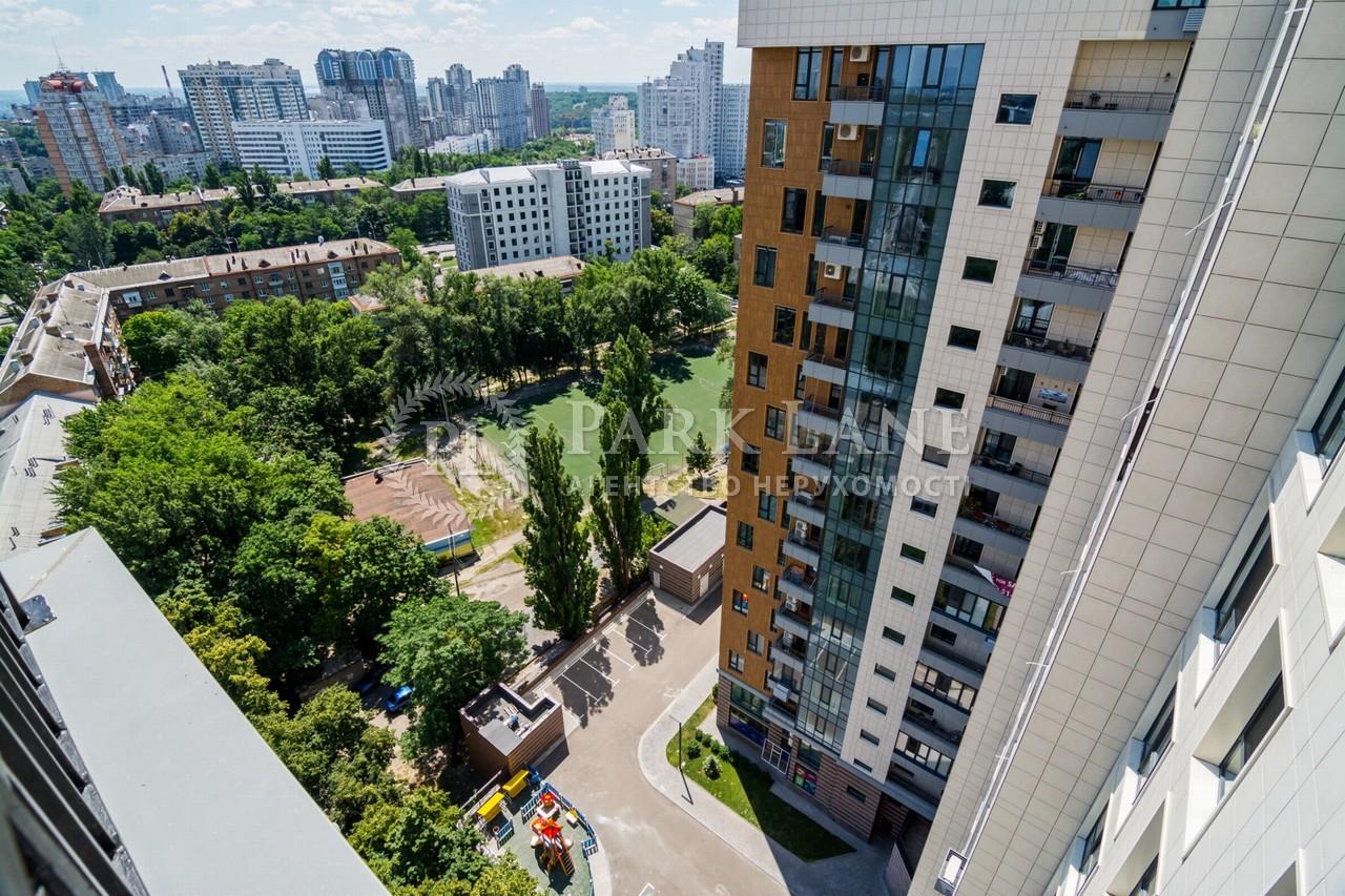 Нежилое помещение, ул. Джона Маккейна (Кудри Ивана), Киев, I-32031 - Фото 17