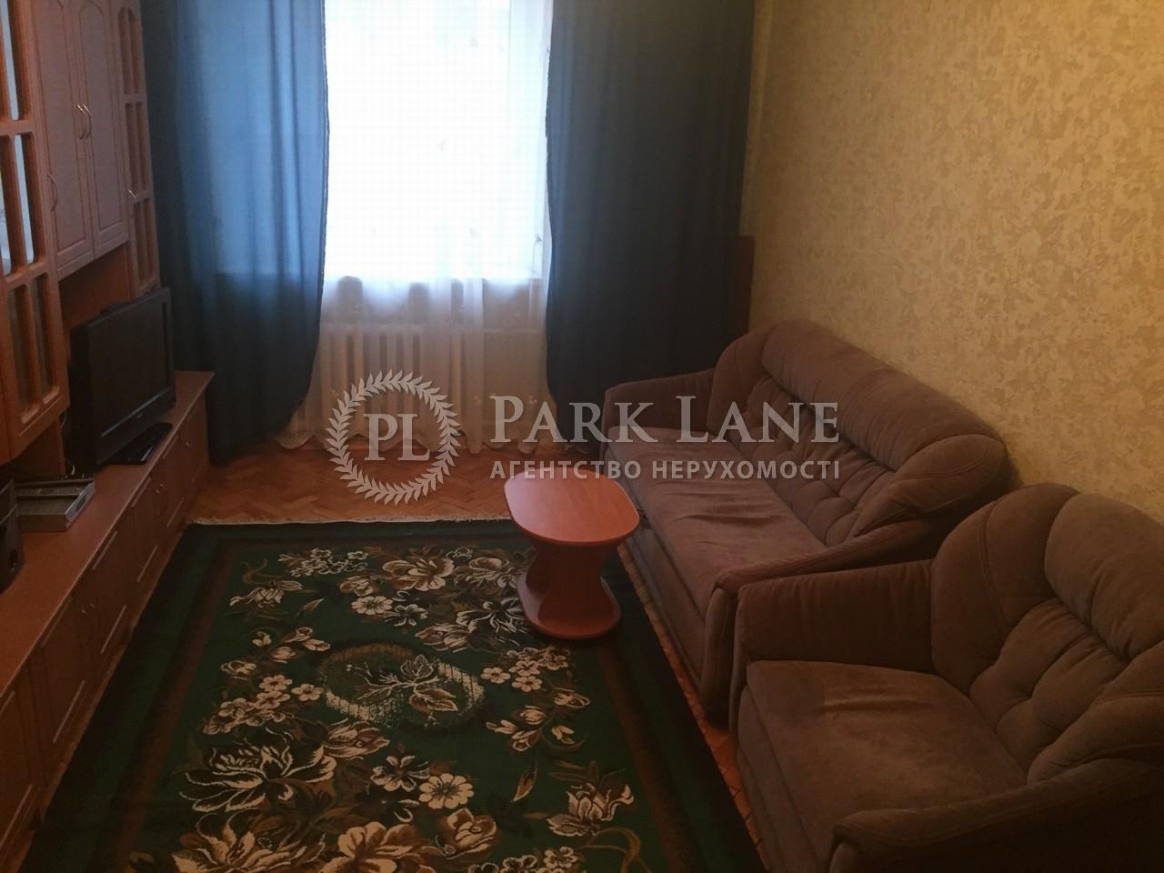Квартира ул. Глазунова, 4/47, Киев, Z-1394569 - Фото 5