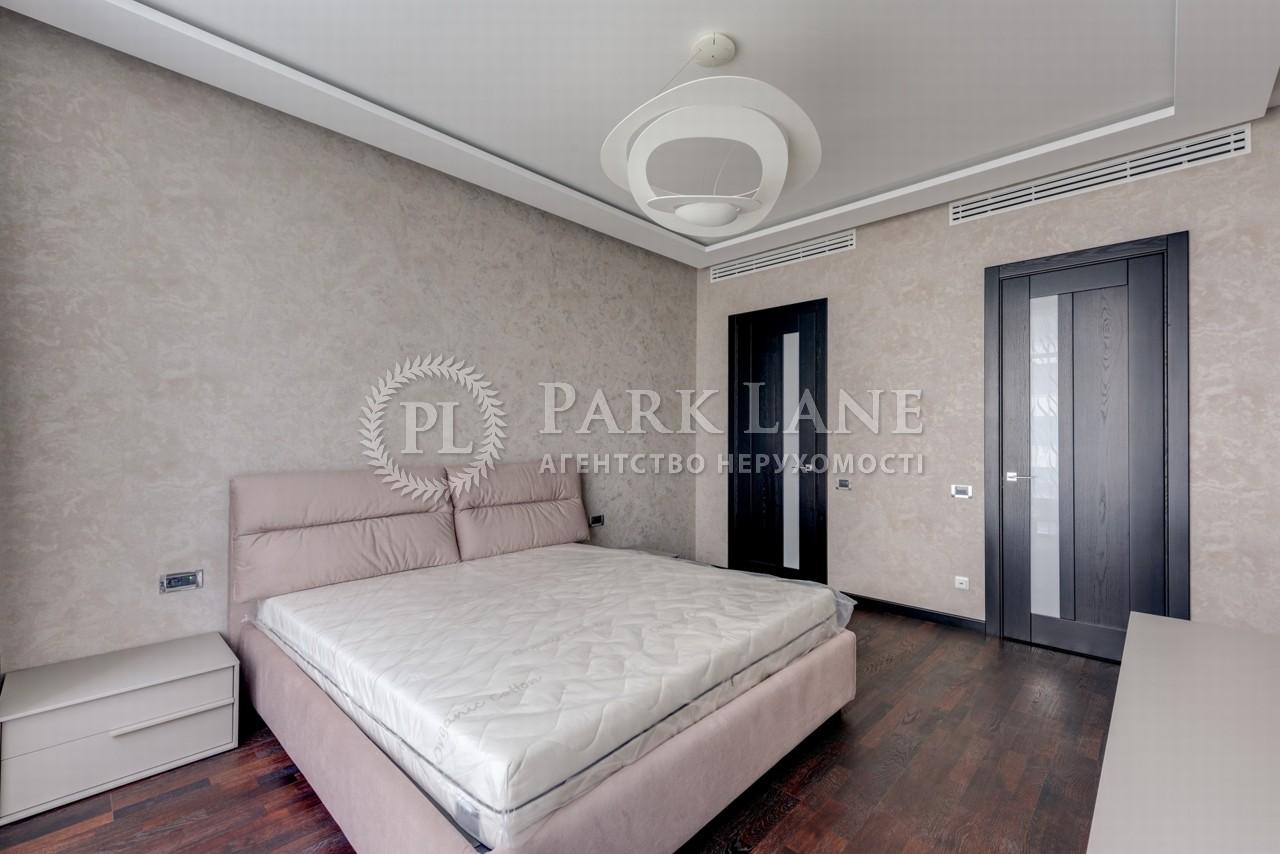 Квартира K-30834, Саперне поле, 5, Київ - Фото 12