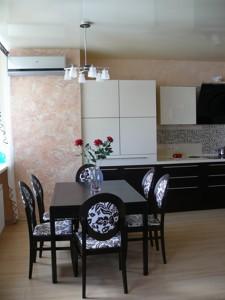 Квартира Z-724797, Срібнокільська, 1, Київ - Фото 10