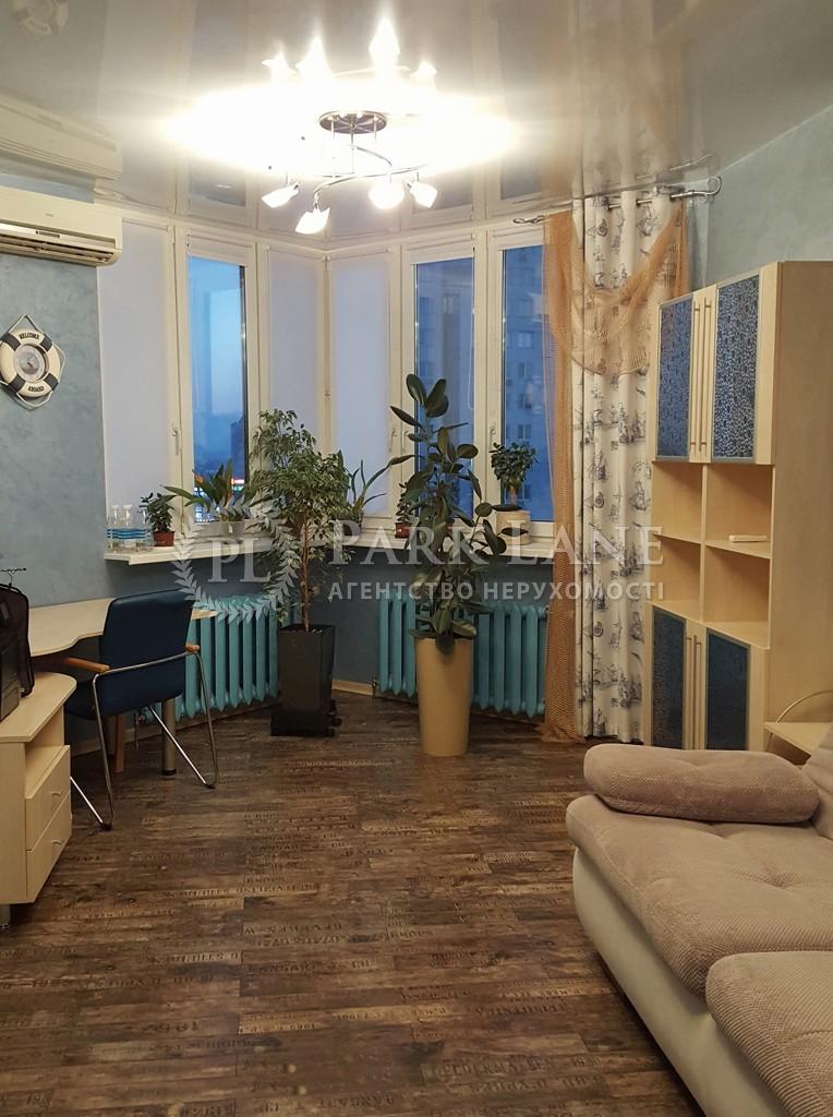 Квартира Z-724797, Срібнокільська, 1, Київ - Фото 15