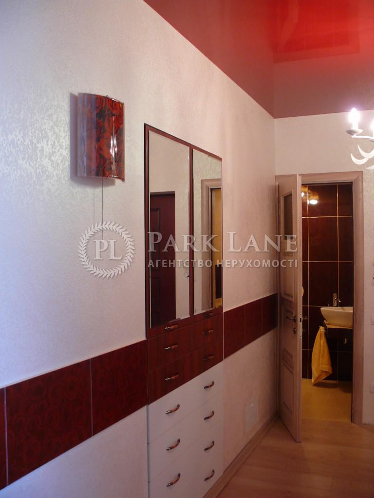 Квартира Z-724797, Срібнокільська, 1, Київ - Фото 17