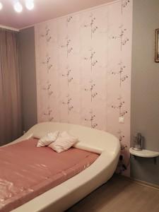 Квартира Z-724797, Срібнокільська, 1, Київ - Фото 11