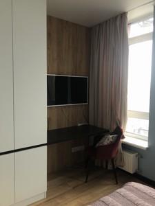 Квартира N-22579, Теремковская, 4а, Киев - Фото 7