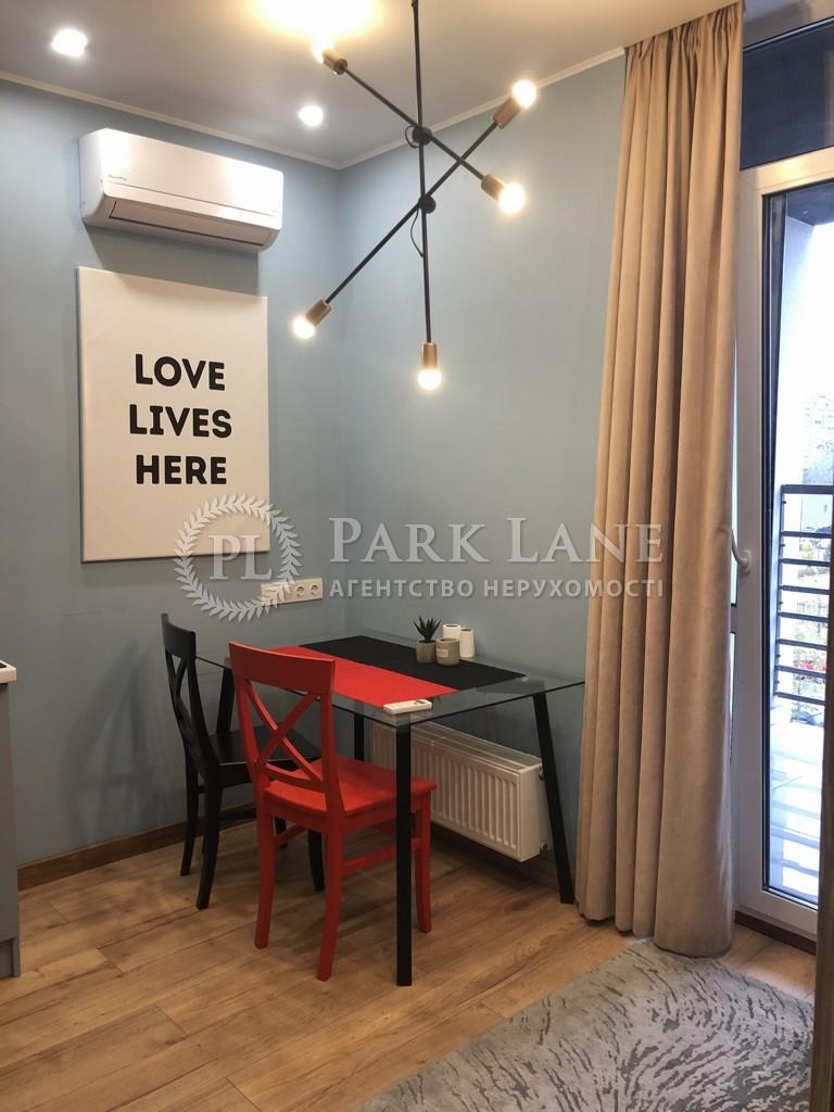 Квартира N-22579, Теремковская, 4а, Киев - Фото 10
