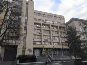 Коммерческая недвижимость, B-101695, Паньковская, Голосеевский район