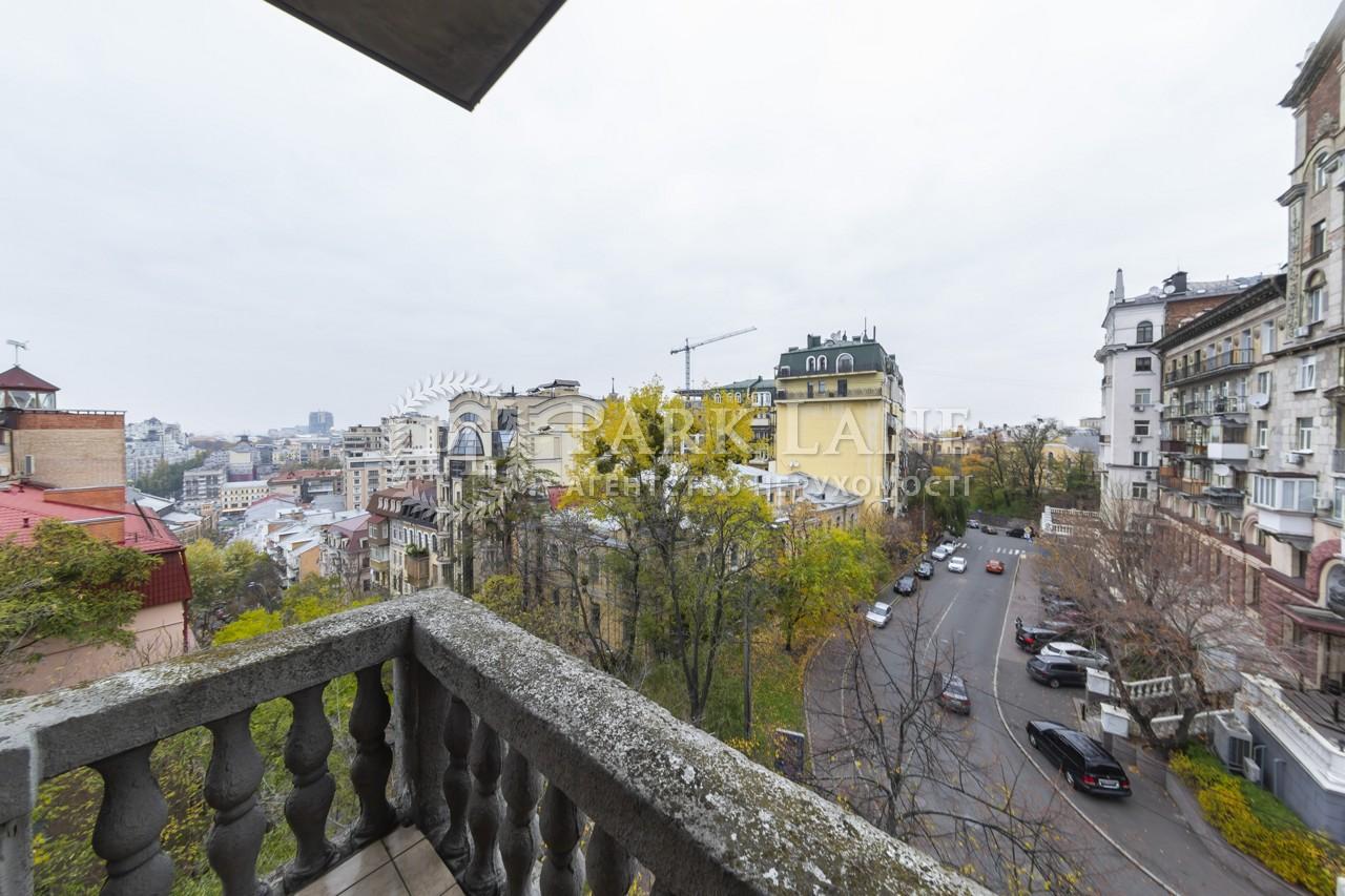 Квартира ул. Круглоуниверситетская, 18/2, Киев, N-22546 - Фото 23