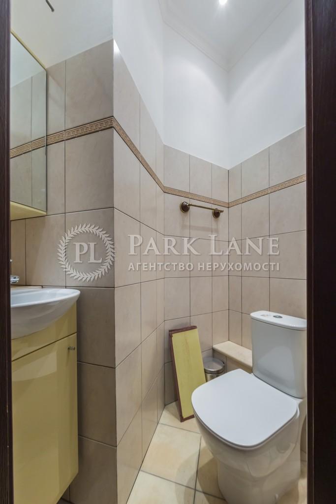 Квартира ул. Круглоуниверситетская, 18/2, Киев, N-22546 - Фото 19
