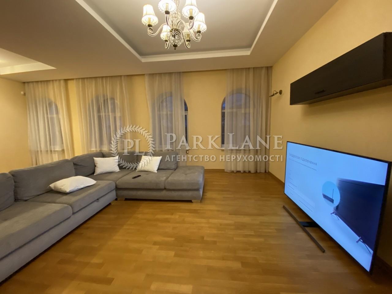 Квартира ул. Гончара Олеся, 67, Киев, I-30026 - Фото 4