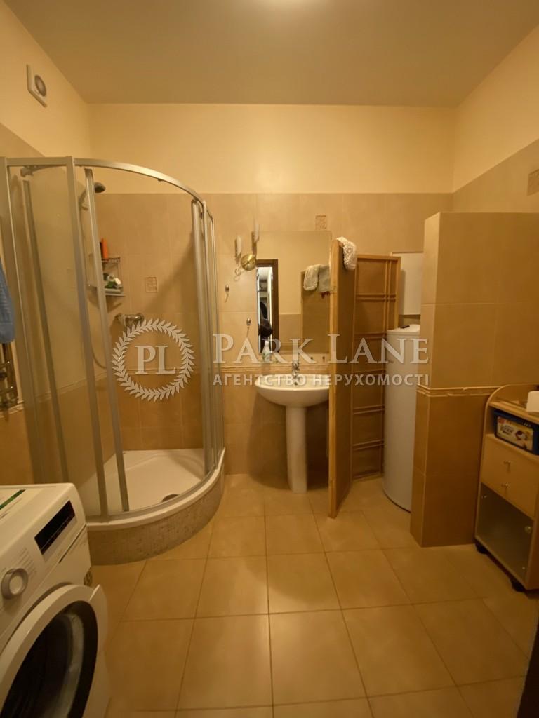 Квартира ул. Гончара Олеся, 67, Киев, I-30026 - Фото 16