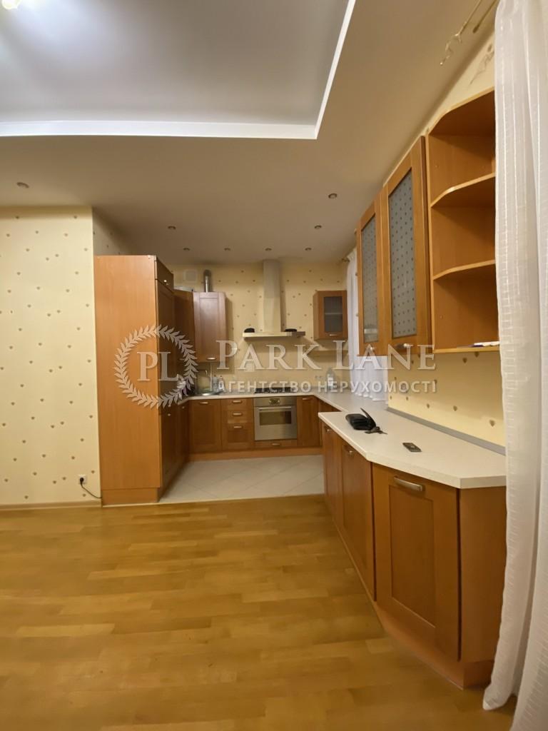 Квартира ул. Гончара Олеся, 67, Киев, I-30026 - Фото 19