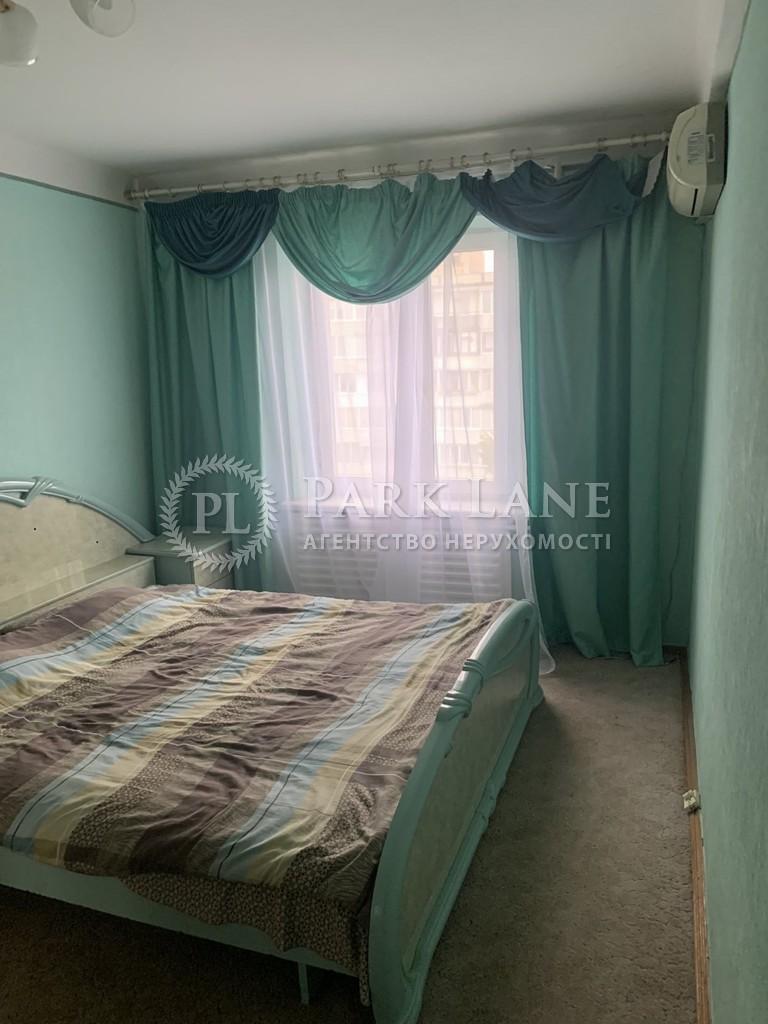 Квартира ул. Энтузиастов, 43, Киев, F-11641 - Фото 3