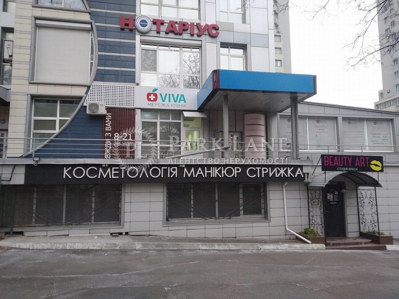 Нежилое помещение, Гетьмана Вадима (Индустриальная), Киев, B-101702 - Фото 8