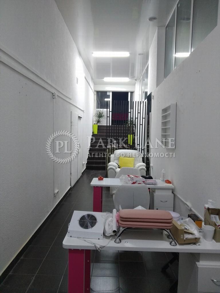 Нежилое помещение, Гетьмана Вадима (Индустриальная), Киев, B-101702 - Фото 7
