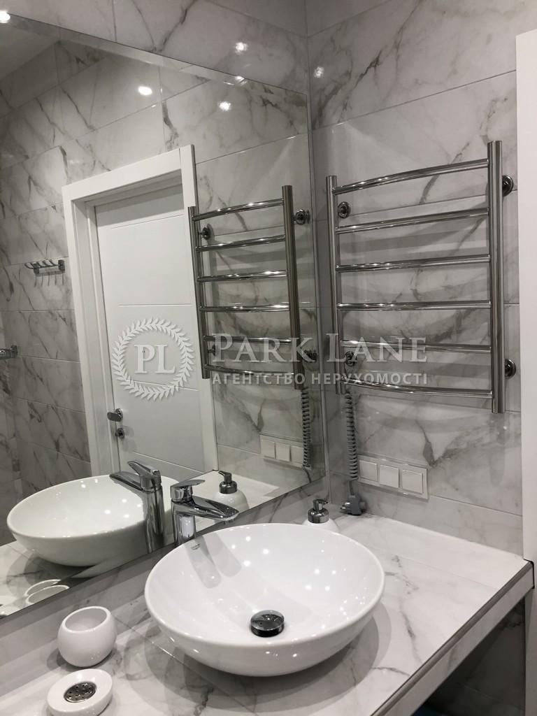 Квартира ул. Максимовича Михаила (Трутенко Онуфрия), 28б, Киев, Z-725397 - Фото 11