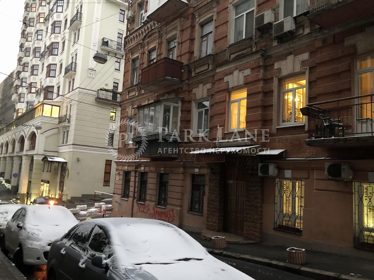 Квартира R-36404, Михайловский пер., 20, Киев - Фото 15