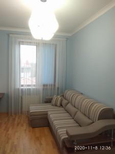 Будинок R-36396, Іванковичі - Фото 5