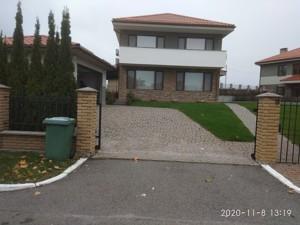 Будинок R-36396, Іванковичі - Фото 1