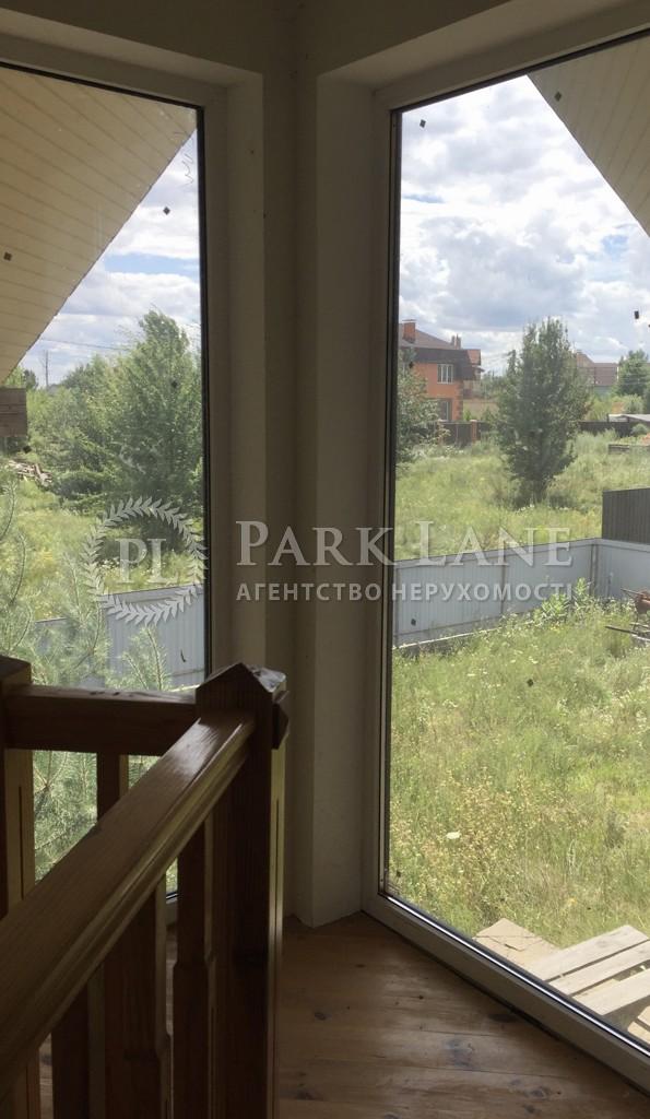 Будинок вул. Рильського Максима, Гореничі, R-36405 - Фото 9