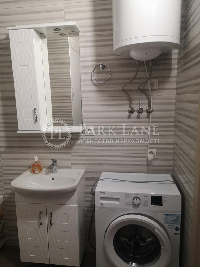 Квартира Кольцова бульв., 7а, Киев, Z-724904 - Фото 8