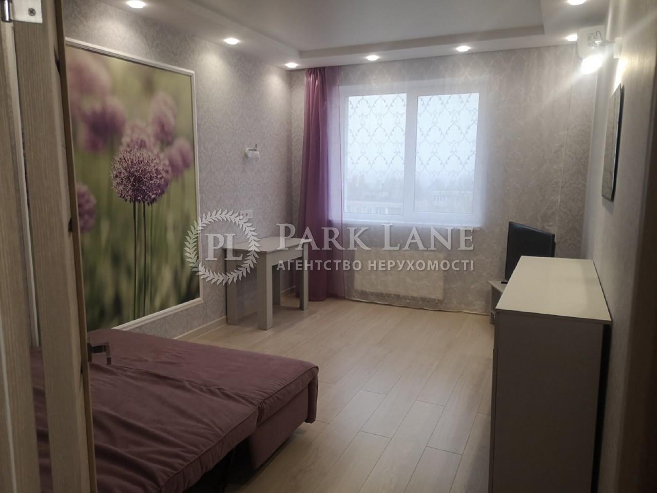 Квартира Кольцова бульв., 7а, Киев, Z-724904 - Фото 3