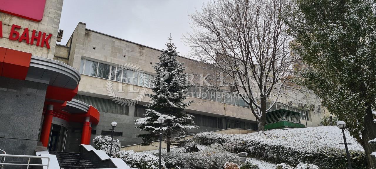 Отдельно стоящее здание, Дружбы Народов бульв., Киев, J-30170 - Фото 1