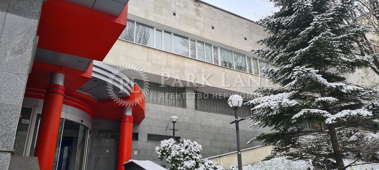 Отдельно стоящее здание, Дружбы Народов бульв., Киев, J-30170 - Фото 9