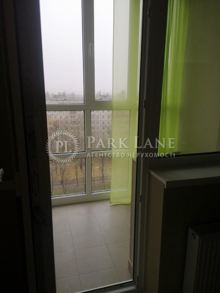 Квартира Кольцова бульв., 7а, Киев, Z-724904 - Фото 11