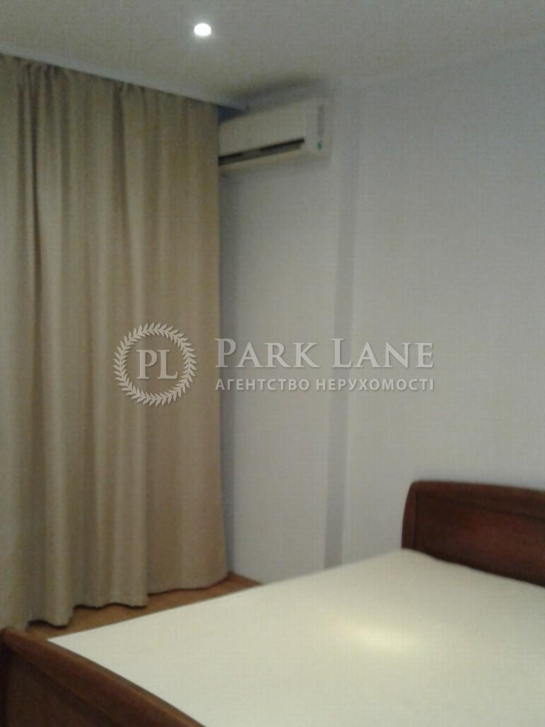 Квартира Бажана Николая просп., 16, Киев, Z-1279439 - Фото 6